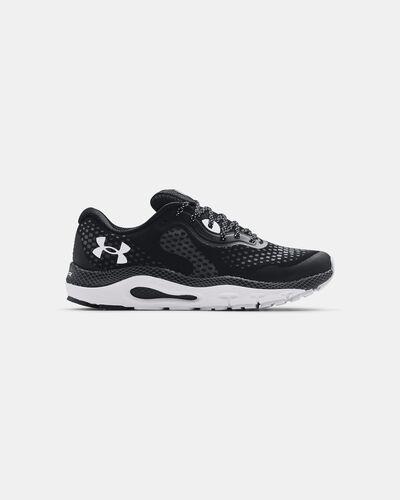Men's UA HOVR™ Guardian 3 Running Shoes